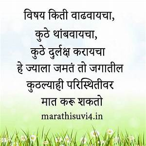 Remember Images... Namdeo Dhasal Quotes