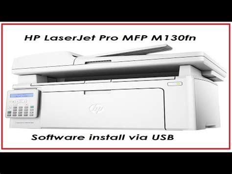 قم بتنزيل أحدث إصدار من برامج تشغيل hp laserjet pro mfp m125nw. تنزيل تعريف طابعة Hp Leserjet Pro Mfp M125A - تحميل تعريف ...
