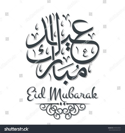 eid mubarak traditional arabic calligraphy design stock