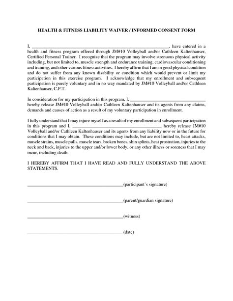 injury liability release form template planing property