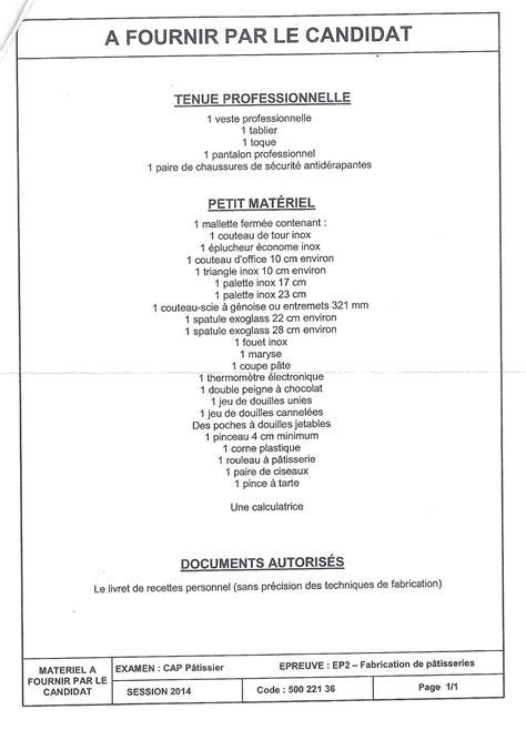 liste materiel de cuisine matériel pour le cap de pâtisserie quand julie patisse