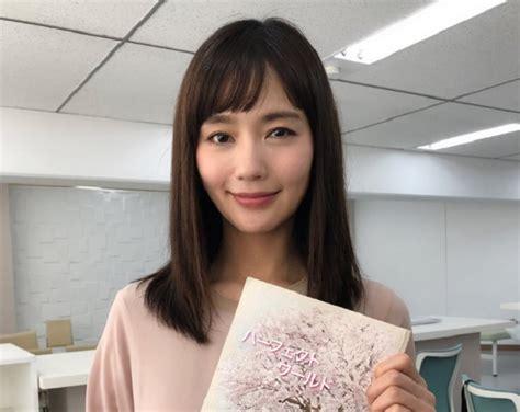 パーフェクト ワールド ドラマ キャスト