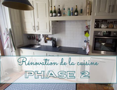 cuisine premier prix ikea fabulous rnovation de la cuisine phase with cuisine ikea
