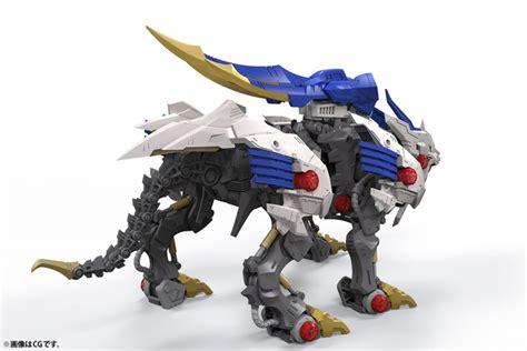 wild zoids liger hmm series order plastic kit pre game anime collectables figures gunjap