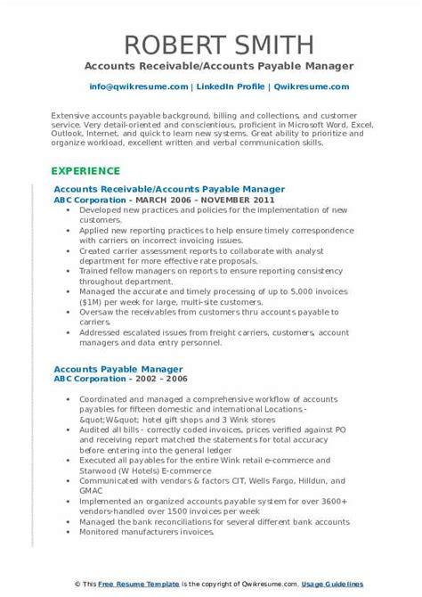 accounts payable manager resume samples qwikresume