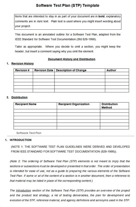 sample software test plan templates