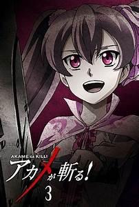 Akame ga Kill! - 7 de Julho de 2014   Filmow