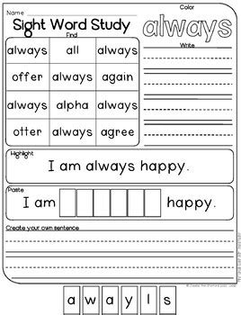 sight word worksheets second grade by jessica ann