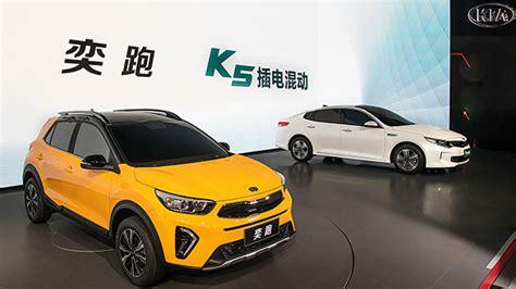 Kia Financial Phone Number by Hyundai Motor Finance Overnight Address Impremedia Net