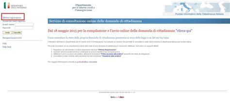 Nullaostalavoro Interno It Ministero Conferma Registrazione Guida Alla Presentazione Della Domanda Di Cittadinanza