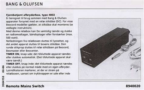 b o din adapter kabler connection diy recordere dk forum
