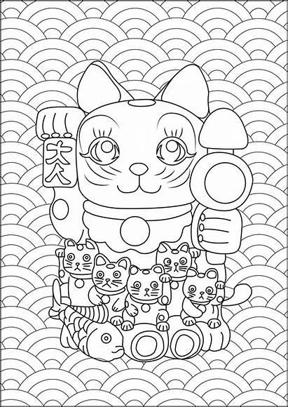 Neko Maneki Coloriage Coloring Simple Tubbs Children