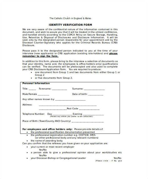 verification forms  word