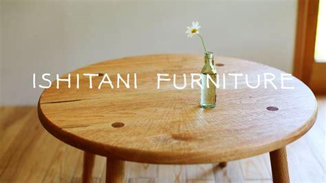 Ishitani  Making A Washitsu Table With Carving 20 Youtube