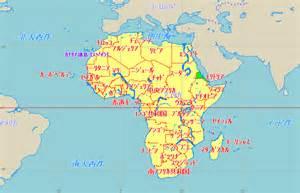 エリトリア:エリトリア料理 レシピ(作り方)のマジうまごはん検索 | OBENTO_JP