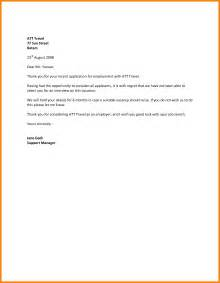 modern resume format 2015 pdf calendar best resume sles pdf updated resume format 2016 updated structure wal mart stores online