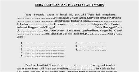 contoh surat pernyataan ahli waris 2018 kumpulan contoh