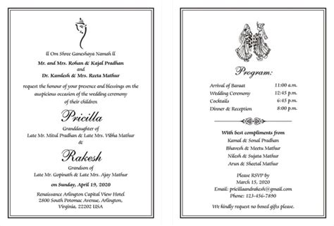 indian wedding invitation wordings quora