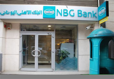 Nbg-egypt 'not Affected' By Greek Banking Crisis