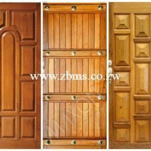 products archive zimbabwe building materials suppliers