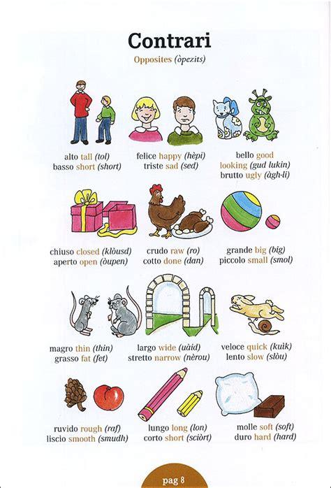 dizionario di cucina italiano inglese dizionario inglese per bambini giunti scuola store