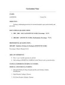 work experience resume template resume exles resume for work resume format exles for sle resume no work experience