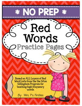 No Prep Red Words Practice Pages By Mrs P's Firsties Tpt