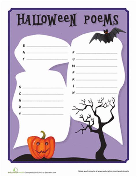 Halloween Acrostic Poem Ideas by Halloween Acrostic Poems Worksheet Education Com