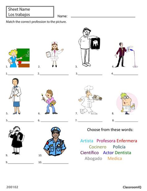 professions worksheet from classroomiq la clase