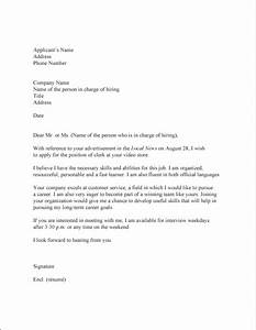 Simple Cover Letter Examples For Job Application