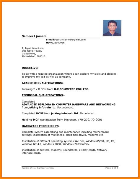 simple resume format   ms word mt home arts