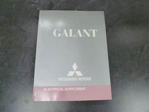 2011 Mitsubishi Galant Sedan Electrical Wiring Diagrams