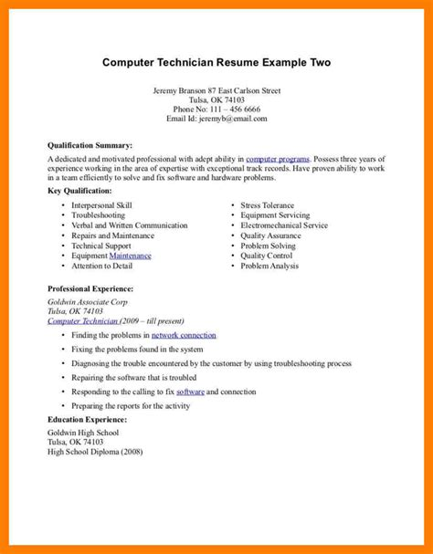 Computer Tech Resume Template by Computer Repair Technician Resume 101 Outline Make Free