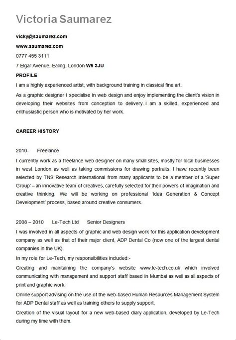 resume format for multinational company for