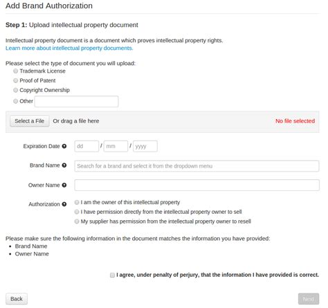 step  step guide  create  brand authorization