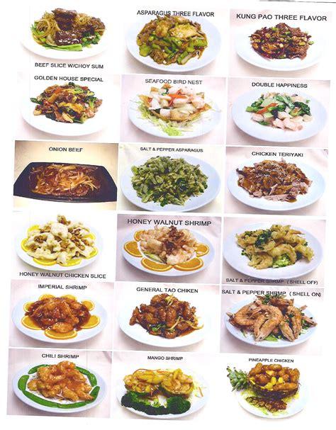 carte cuisine food menu imgkid com the image kid has it