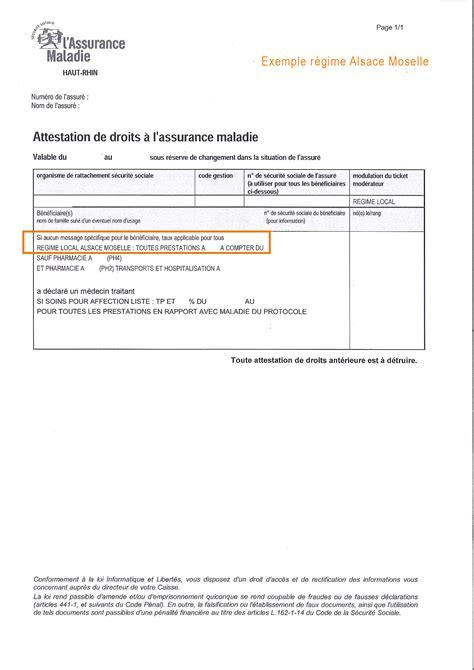 modele attestation mutuelle obligatoire modele attestation mutuelle obligatoire sa04 jornalagora