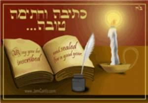 What Is Shanah Tovah? Rosh Hashanah and Yom Kippur ...