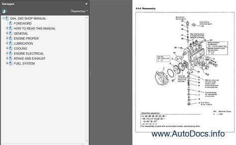 small engine repair manuals free download 2011 hyundai tucson electronic toll collection hyundai engine service manuals repair manual order download