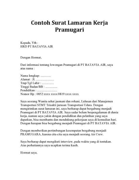 Contoh Cover Lamaran Kerja by Surat Lamaran Kerja Pramugari Ben Contoh Lamaran