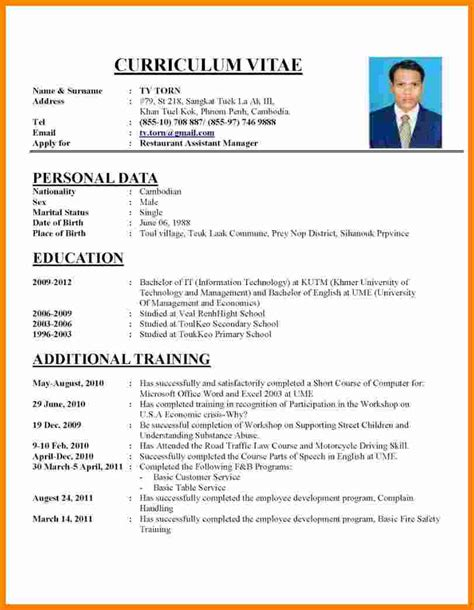 Professional Cv Format In Ms Word by 7 Curriculum Vitae Word Theorynpractice