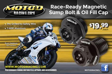 Moto-d Motorcycle Oil Fill Cap