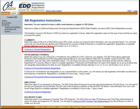 sdi supplemental certification form sdi supplemental certification edd luxury security