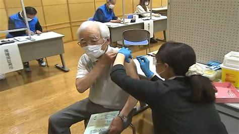 제보자는 대대장이고 중대장이고 소대장이고 계속 돌아가면서 강요한다며 '남들 몰래 휴가 준다'고 회유하거나 '백신 맞을래, 나한테. 일본 백신 예약시스템 허점 노출…코로나 신규확진 3천680명