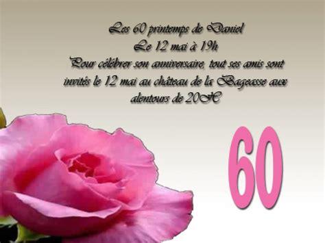 Carte D Invitation Anniversaire 60 Ans Texte Invitation