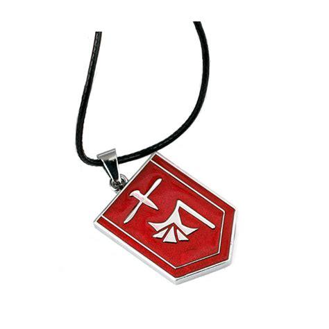 hitsugaya toushirou symbol necklace