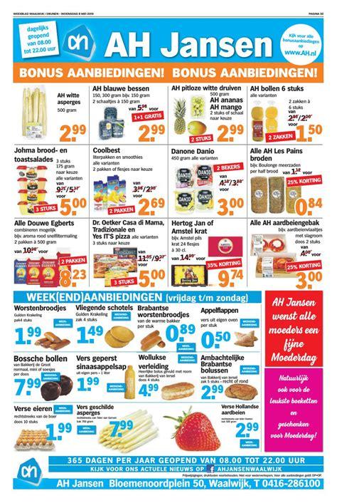 weekblad drunen     uitgeverij em de jong issuu