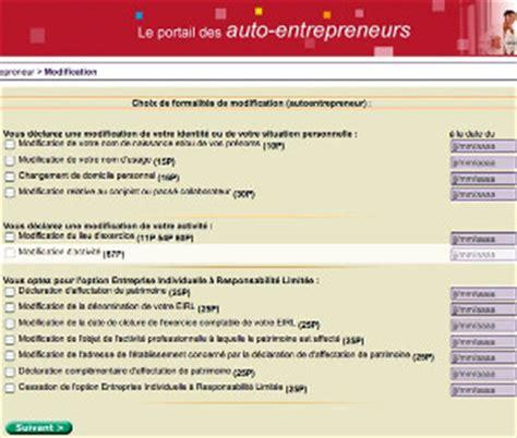 option eirl auto entrepreneur