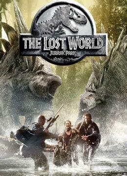 侏罗纪公园2:失落的世界(普通话)电影在线观看,天天看电影免费在线观看高清电影侏罗纪公园2:失落的世界(普通话)