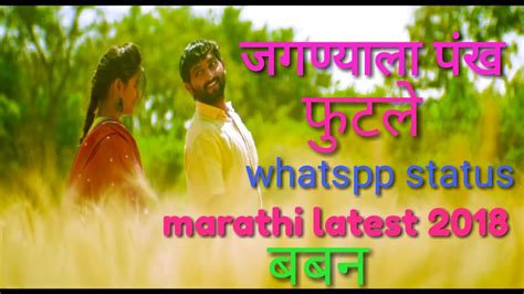 baban marathi movie download hd 480p